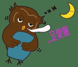 Momo Owl sticker #10138697