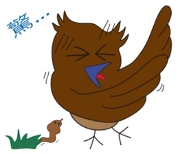 Momo Owl sticker #10138712