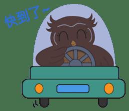 Momo Owl sticker #10138714