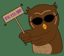 Momo Owl sticker #10138718