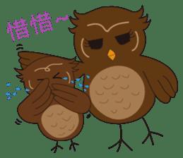 Momo Owl sticker #10138719