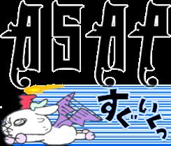 metal monster BAT GOAT sticker #10139853