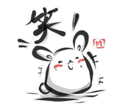 """kanji"" rabbit (Japanese) sticker #10141244"
