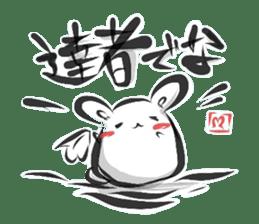 """kanji"" rabbit (Japanese) sticker #10141246"