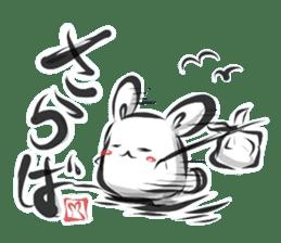 """kanji"" rabbit (Japanese) sticker #10141247"