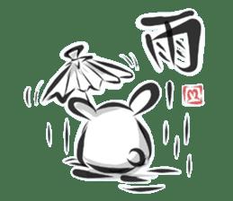 """kanji"" rabbit (Japanese) sticker #10141260"
