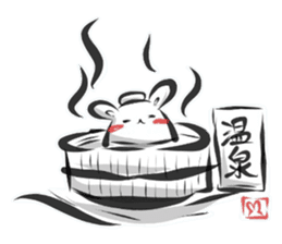 """kanji"" rabbit (Japanese) sticker #10141262"