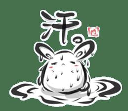 """kanji"" rabbit (Japanese) sticker #10141264"
