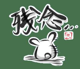 """kanji"" rabbit (Japanese) sticker #10141268"