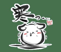 """kanji"" rabbit (Japanese) sticker #10141273"