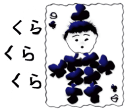 Tagaru CARD SPIRITS vol.6(Japanese) sticker #10144752