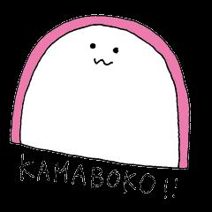 japanease kamaboko
