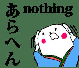 Japanese&English Stickers sticker #10149169
