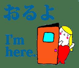 Japanese&English Stickers sticker #10149175