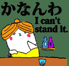 Japanese&English Stickers sticker #10149178