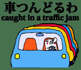 Japanese&English Stickers sticker #10149179