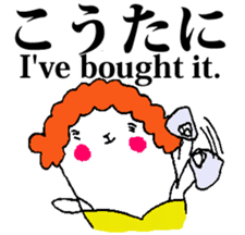 Japanese&English Stickers sticker #10149180