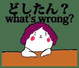 Japanese&English Stickers sticker #10149190