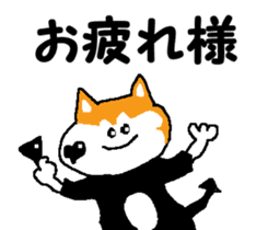 Shiba inu MOMO chan the third as well 16 sticker #10149281