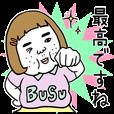 憎めないブス【敬語編】 | LINE STORE