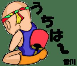 yoga.mr.damatti episode3 sticker #10151704
