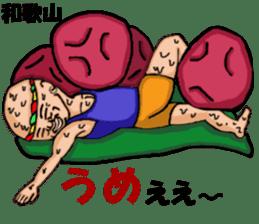 yoga.mr.damatti episode3 sticker #10151710