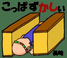 yoga.mr.damatti episode3 sticker #10151713