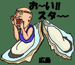yoga.mr.damatti episode3 sticker #10151718