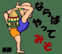 yoga.mr.damatti episode3 sticker #10151722