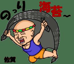 yoga.mr.damatti episode3 sticker #10151726