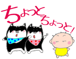 Midget Shiba MagRob and friends 6 sticker #10152664