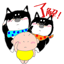 Midget Shiba MagRob and friends 6 sticker #10152668