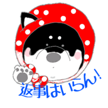 Midget Shiba MagRob and friends 6 sticker #10152669