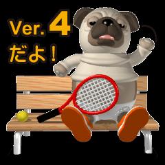 Innocent pug 4