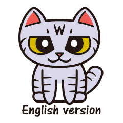 Sue of a tabby cat English version