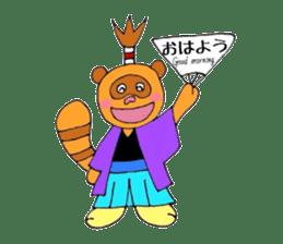 Tanumaru sticker #10163776