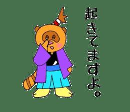 Tanumaru sticker #10163777