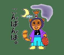 Tanumaru sticker #10163779