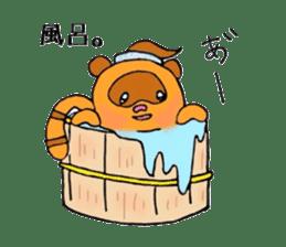 Tanumaru sticker #10163781