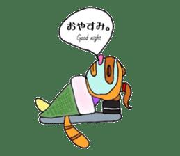 Tanumaru sticker #10163782