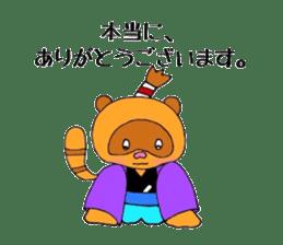 Tanumaru sticker #10163784
