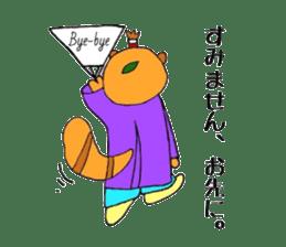 Tanumaru sticker #10163785