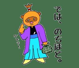 Tanumaru sticker #10163786