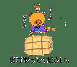 Tanumaru sticker #10163787