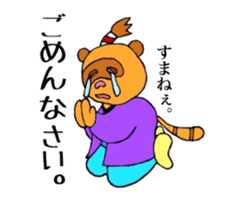 Tanumaru sticker #10163788