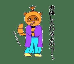 Tanumaru sticker #10163789