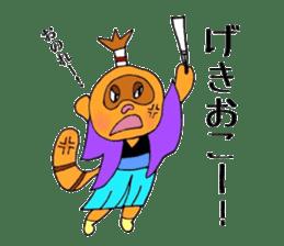 Tanumaru sticker #10163790