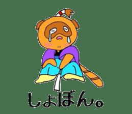 Tanumaru sticker #10163795