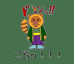 Tanumaru sticker #10163797