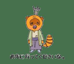 Tanumaru sticker #10163798